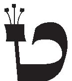 La cabal novit breve spiegazione delle ventidue for Lettere ebraiche