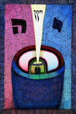 La sapienza della verita il significato delle lettere for Lettere ebraiche